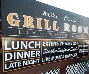 grill-room-menu.jpg